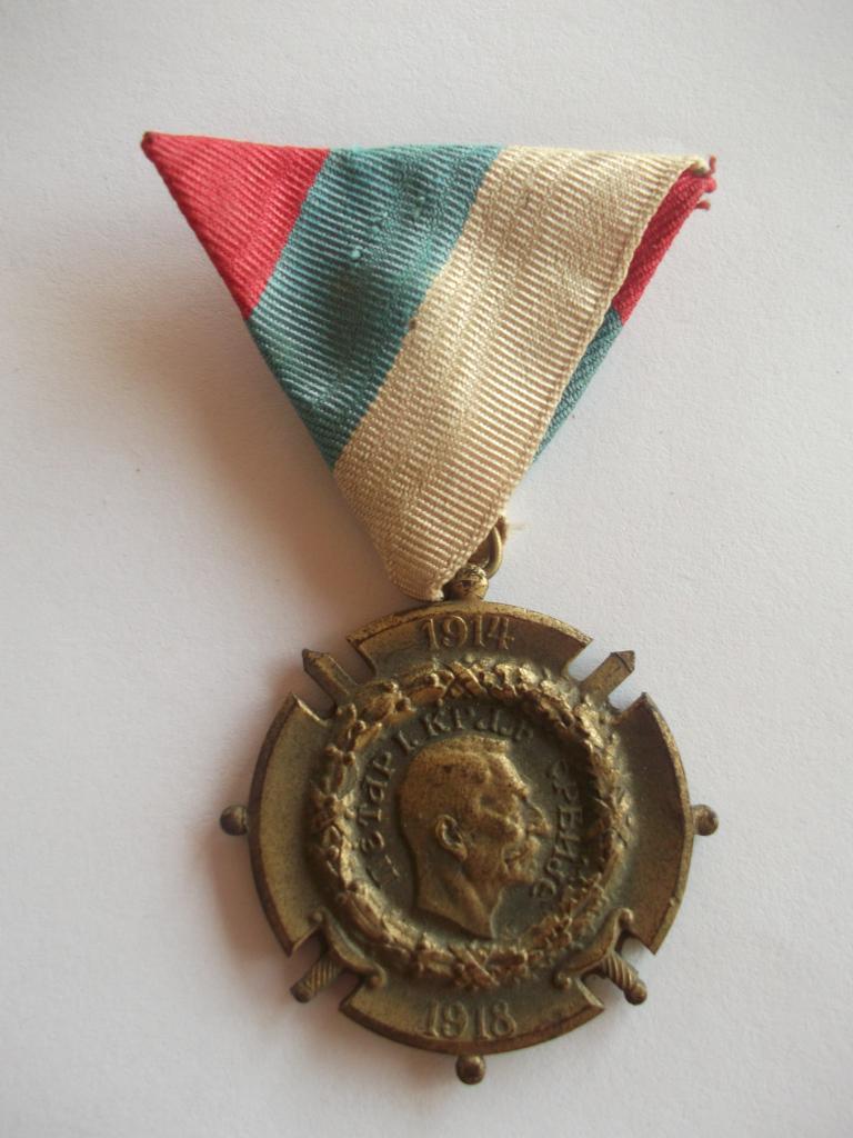Extrêmement La Médaille Commémorative Serbe 1914-1918 NU88